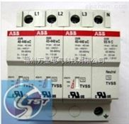 OVR BT2 3N-20-320 P-ABB 电涌保护器 OVR BT2 3N-20-320 P TS