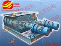 双联稳流锁料器粉料稳流设备螺旋称重给料机固体流量计转子秤输送机粉体秤