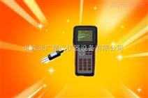 便攜式土壤溫濕度電導率測定儀/測試儀