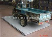 DCS-XC-A3吨带打印电子地磅