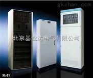 低压动力柜XL21