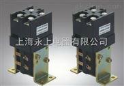 ZJW100/200-20直流电磁接触器