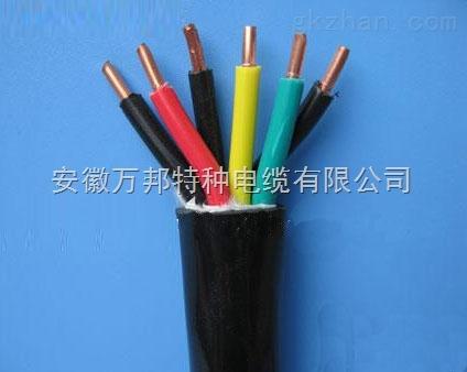 KVVKVV控制电缆
