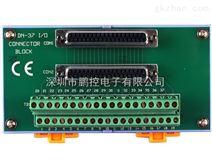 泓格DN系列DIN导轨安装接线端子板