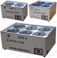 JHH-4雙排四孔恒溫水浴鍋