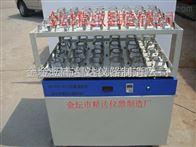 JDWZ-2560常州双层大容量摇瓶机