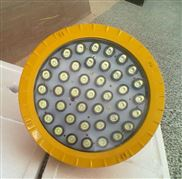 BFC6181A LED防爆灯/防爆节能泛光灯