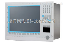 研华一体化工作站IPPC-7158B,LCD工业等级平板电脑