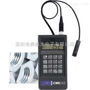 涂层测厚仪CMI243