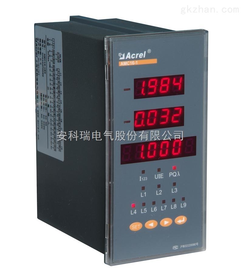 单相多回路监控装置 安科瑞生产