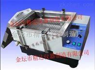 SHA-DA油浴恒温振荡器