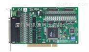 研华PCI-1741U,PCI-1741U数据采集卡