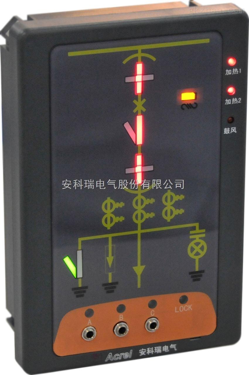 开关柜综合测控装置 安科瑞生产
