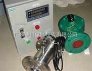 DLPL-广州定量控制加水流量计