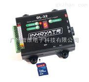 DL-32-发动机改装调校测试_数字记录仪