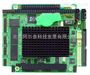 EPC9291-阿尔泰科技 EPC9291  -  标准工业级PC104嵌入式主板