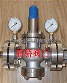 Y43W不锈钢蒸汽法兰减压阀PN25
