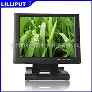 利利普10.4寸触摸高清显示器 可用于工业设备/医疗设备 可以OEM