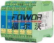 MSC303-6023,全国出售,zui新热电阻变送器