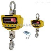 OCSOCS-XZ电子吊钩秤可选配独立红外遥控器上海吊秤