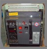 常熟CW1断路器CW1-2000