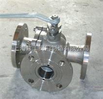 不锈钢三通球阀 --图片--上海茸工阀门制造有限公司