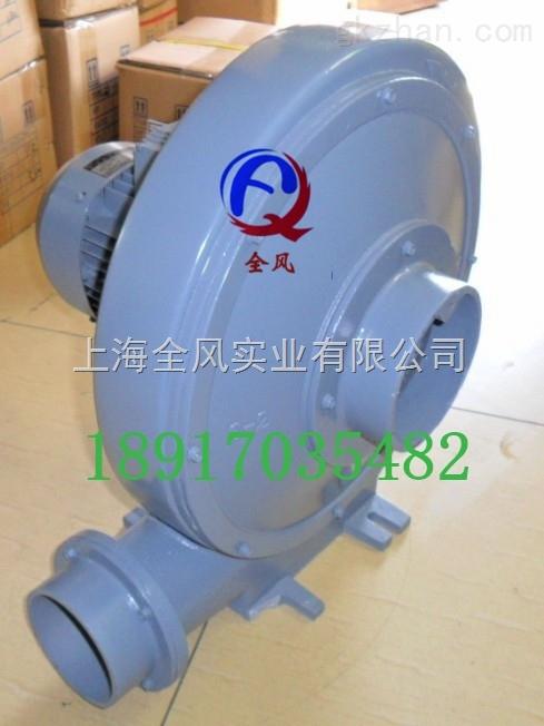 全风中压鼓风机+CX-1/4中压鼓风机-200W鼓风机