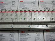 高仿ABB防雷器OVR-BT2-40/3+N(型号齐全)