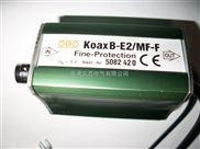 『长期批发』高仿OBO视频防雷器KOAXB-E2/MF-F防雷器