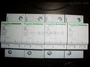 『长期供应』高仿施耐德防雷器iPR-120R  PR-120R系列