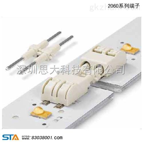 产品库 工业安全 (老分类) 工业电器 接线端子 思大电子-国产供应原装