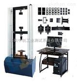 保温材料试验机,保温材料万能试验机