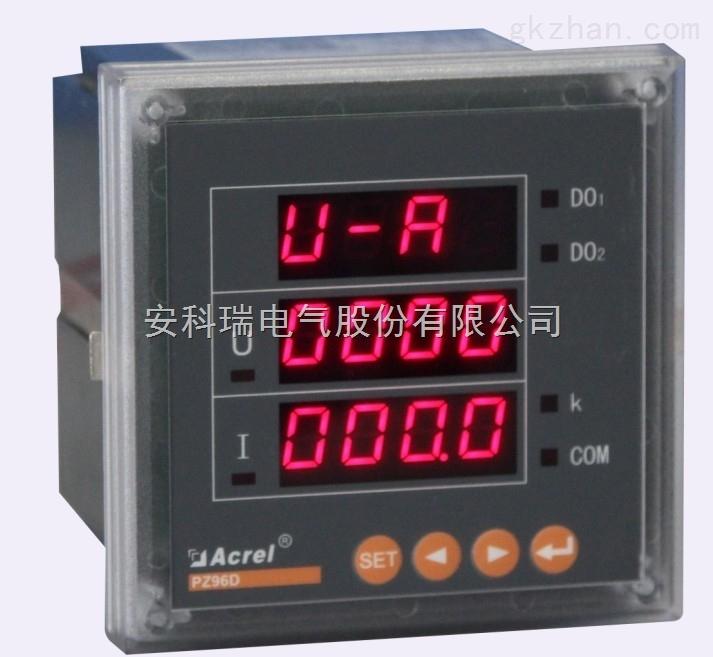 直流电能表 安科瑞生产