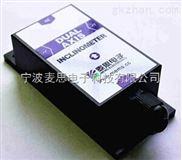 上海双轴倾角传感器型号
