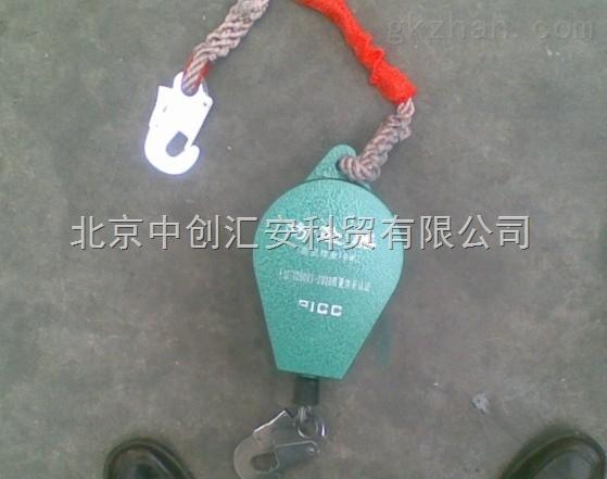 镀锌钢缆高空防坠器