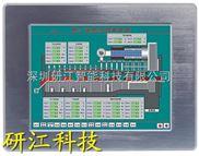 15寸工业平板电脑厂家低功耗工业平板电脑批发定制