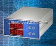 VB-Z410-线性差动位移传感器