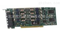 三汇SHT-16B-CT/PCI杭州三汇语音卡 SHT-16B-CT/PCI