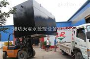 海口地埋式一体化污水处理设备滚动轴承