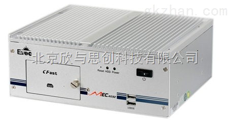 研祥工控机MEC-4032,无风扇低功耗高效能嵌入式工业计算机整机