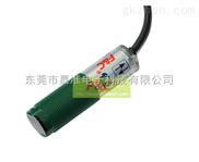 DR-10/DR-40系列-【圆形光电开关】M18 不可见光 │DR-10/DR-40系列 漫发射型