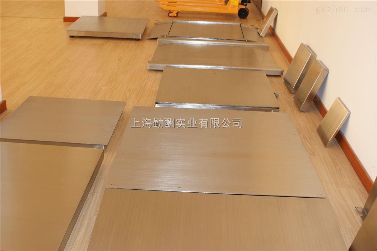 2.5吨沈阳不锈钢地磅秤价格,沈阳电子地磅秤多少钱?