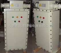45KW防爆变频器箱BQXB