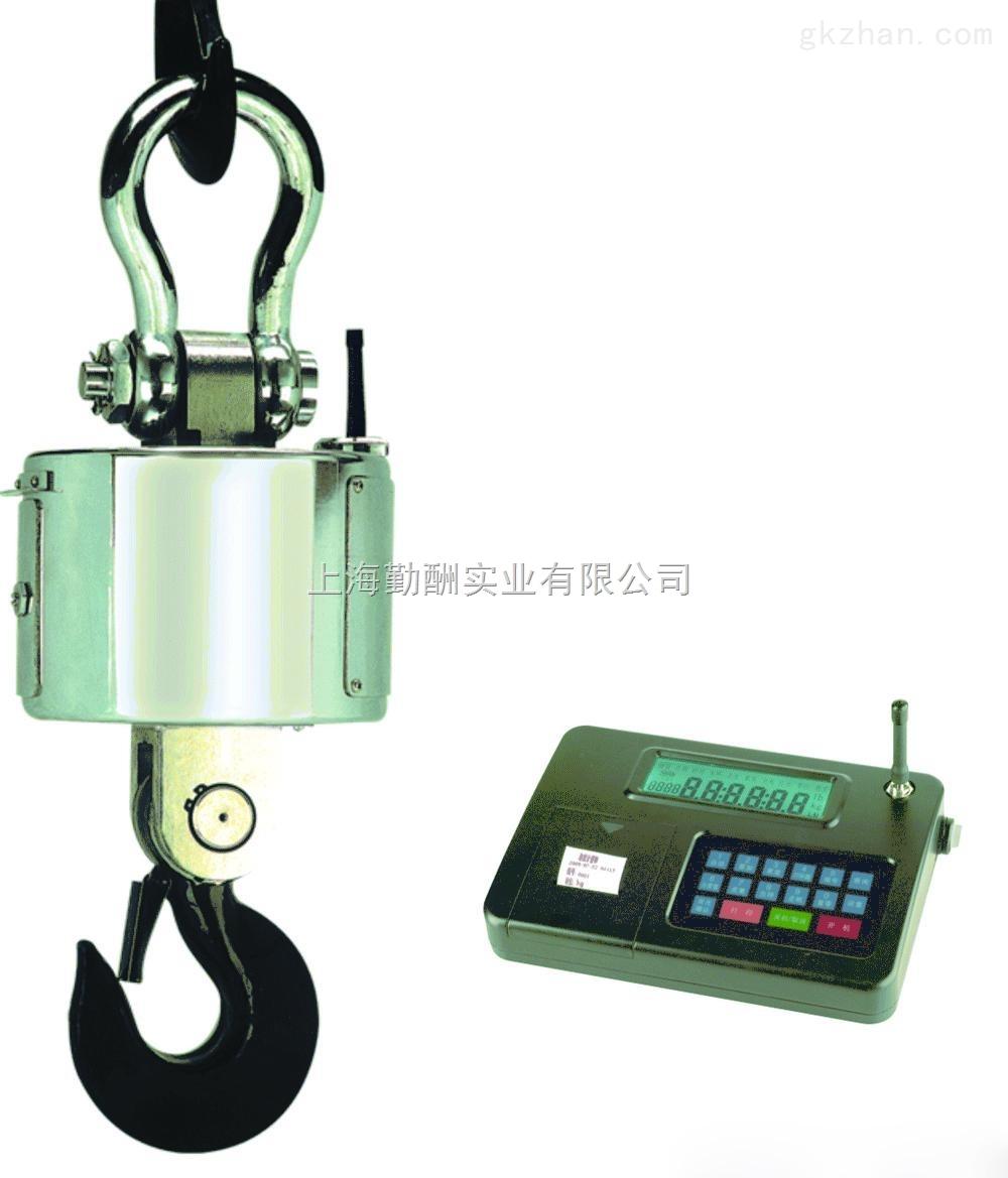 呼和浩特10吨OCS-XZ-CCE电子无线吊钩称