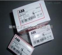 ABB继电器SH201-C25