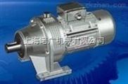 提供多速比低间隙WB150-WD微型摆线针轮减速机 专业品牌诺广