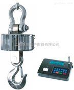 OCS-XC-B30吨无线电子吊秤