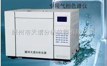 多功能松节油气相色谱分析仪