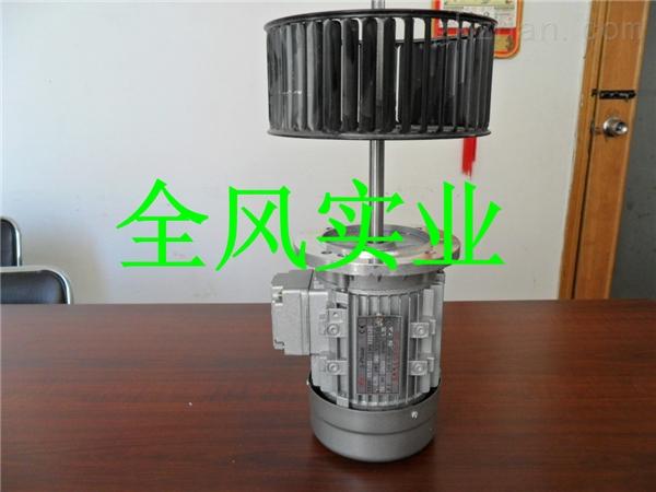 铝壳1.5KW耐高温非标加长轴定做厂家