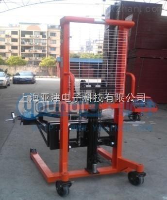 供应350kg抱式油桶秤 批发销售手动式电子倒桶磅
